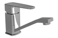 """Смеситель SMART """"Квадро"""" SM163512AA для умывальника, картридж 35 мм, хром /Россия/"""