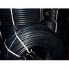 Труба 20х2,0 мм РЕ100/80 PN16 SDR 11 (бухта 100м ) ЧТЗ