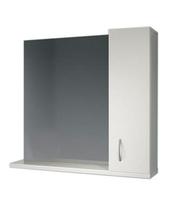 Шкаф зеркальный  700мм без подсветки Эко 70 прав
