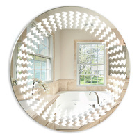"""Зеркало MIXLINE """"Сияние"""" D650 светодиодная подсветка"""