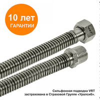 Сильфонная подводка д/газа  0,5 вн/нар VRT