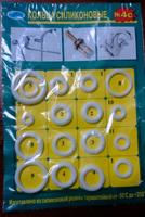 Рем. набор (кольца сантехнические, силикон) №4с  ZOX